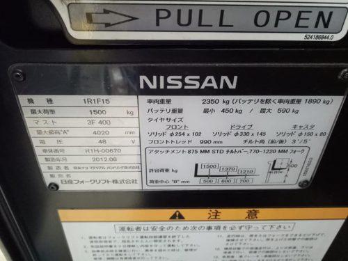 XE NÂNG ĐIỆN NISSAN 1.5 TẤN, KHUNG 4M